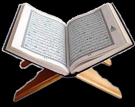 Al Quran Png Images Quran Logo Quran Book Reading Quran