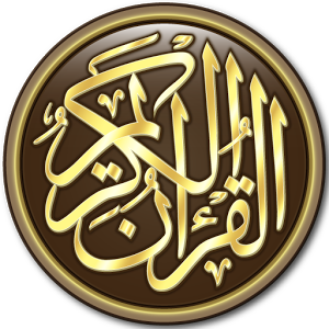 al quran, quran indonesian audio android packages #14916