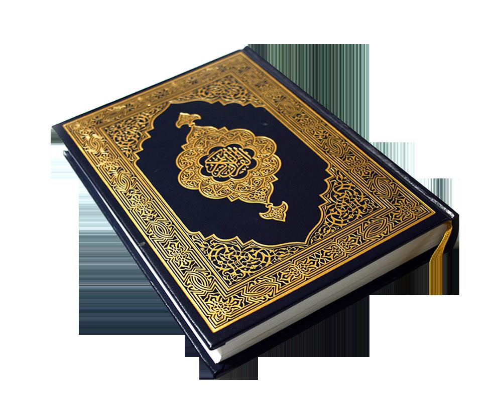 Al Quran PNG Quran Logo Quran Book Reading Quran
