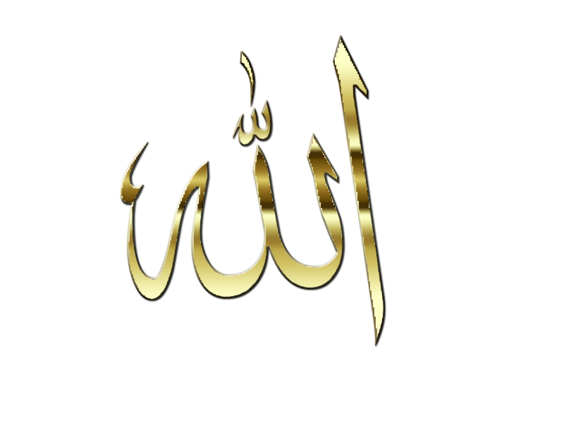 allah images png icons and png backgrounds #23423