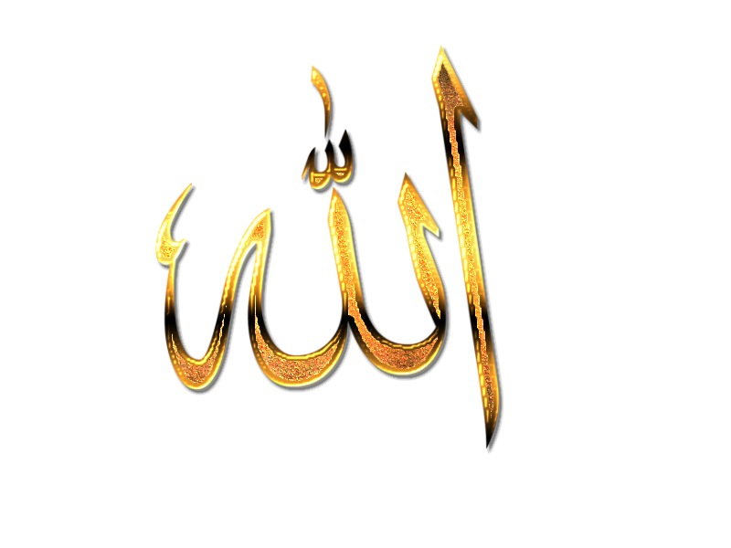 allah png pic icons and png backgrounds #23437