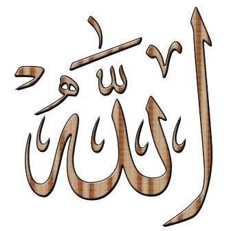 allah wallpaper download islamic wallpapers #23414