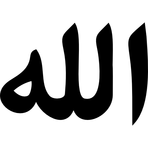 allah word shapes icons #23385