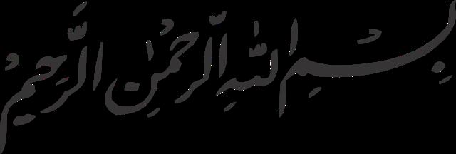 bismillah png images bismillahirrahmanirrahim vector free download free transparent png logos bismillah png images