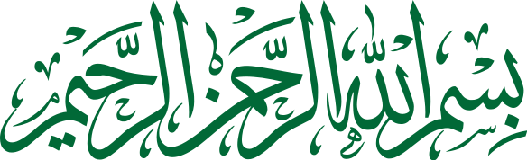 file bismillah calligraphy svg wikimedia commons #38280
