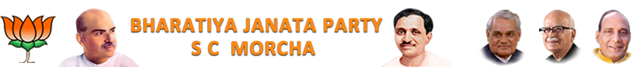 Bharatiya janata party sc morcha 7304