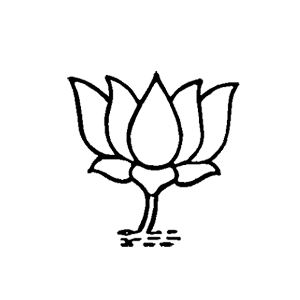 image bjp party logo #7289