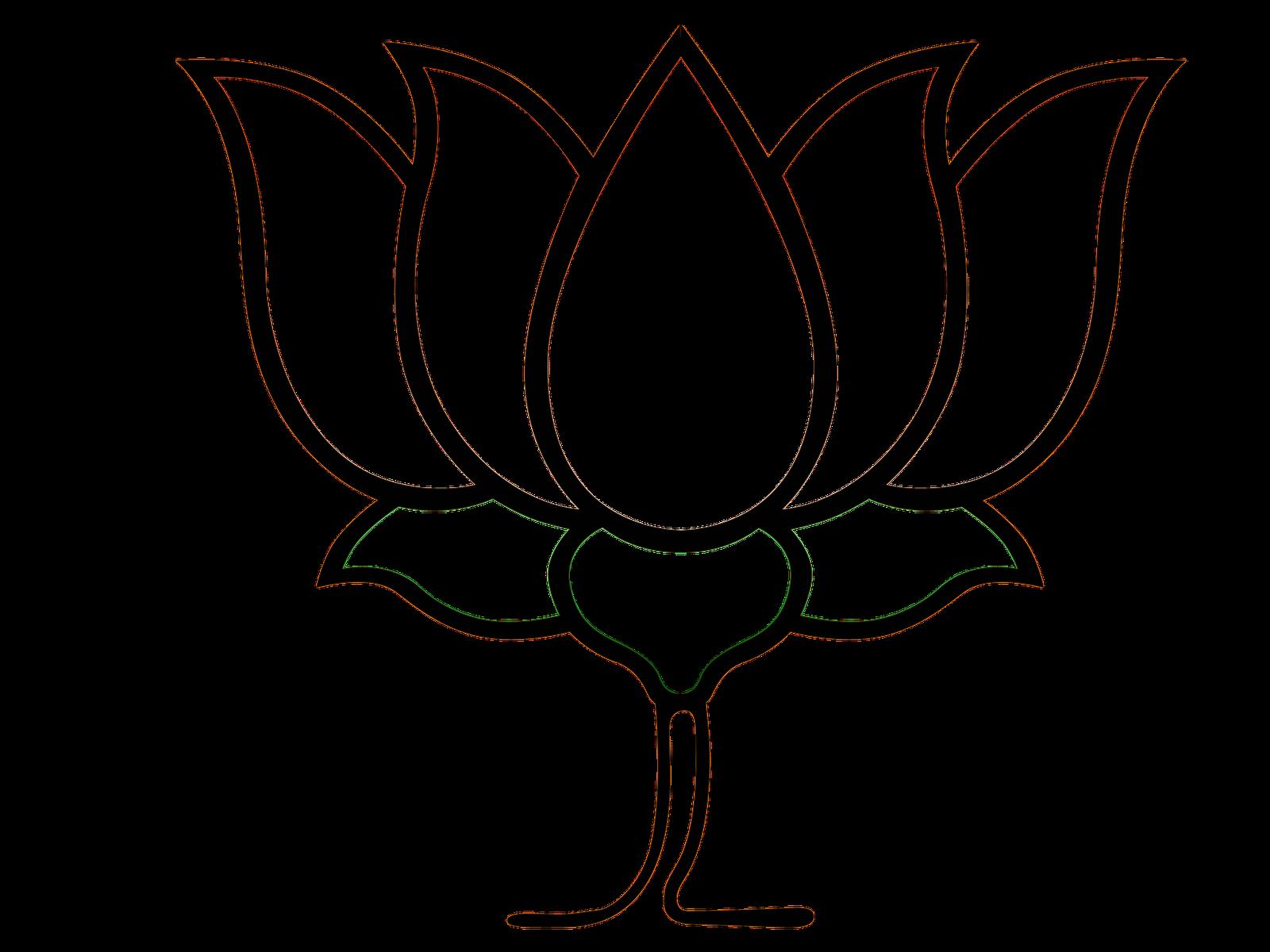 Bjp Logo Png Free Transparent Png Logos