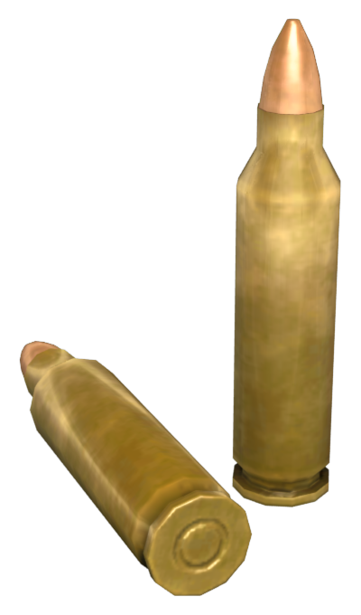 PNG Cartridge Bullet  #8493