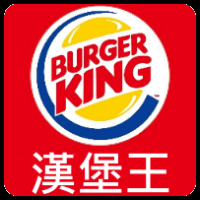 chain burger king png logo