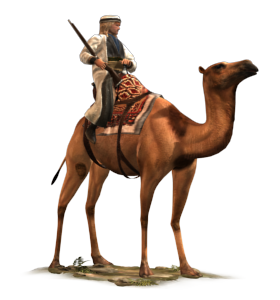 shaturnal camel gunners etw unit total war wiki #21411