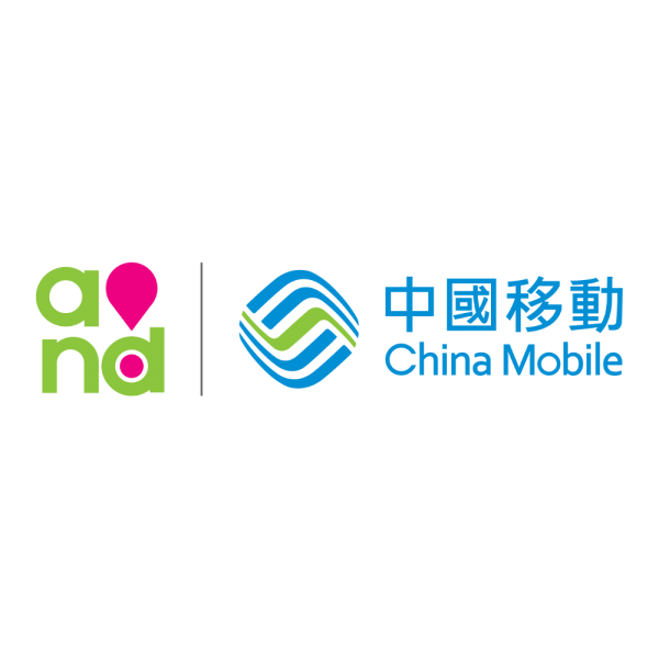 china mobile transparent logos #8449