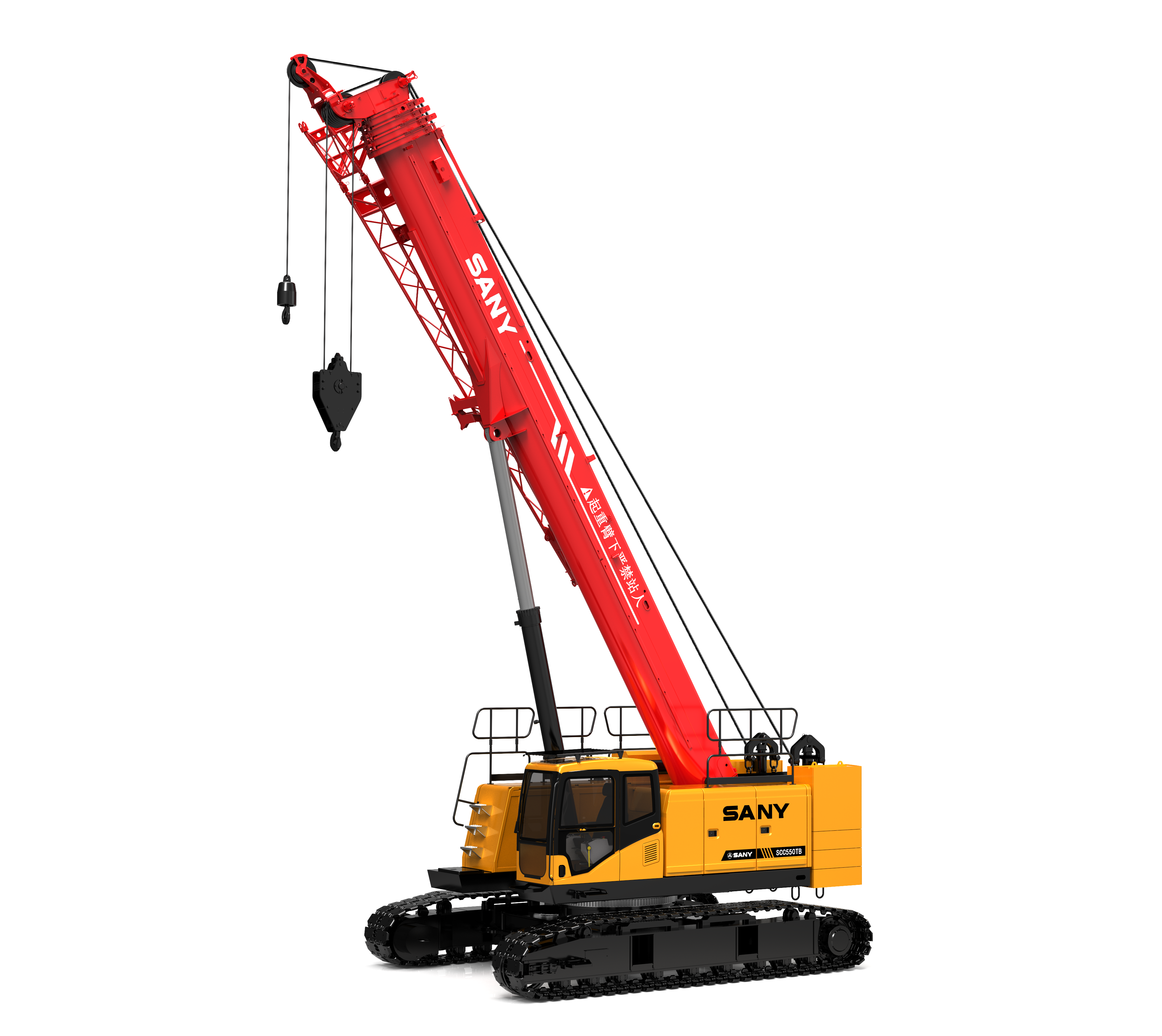 crawler crane telescopic crawler cranes for sale sany #36694