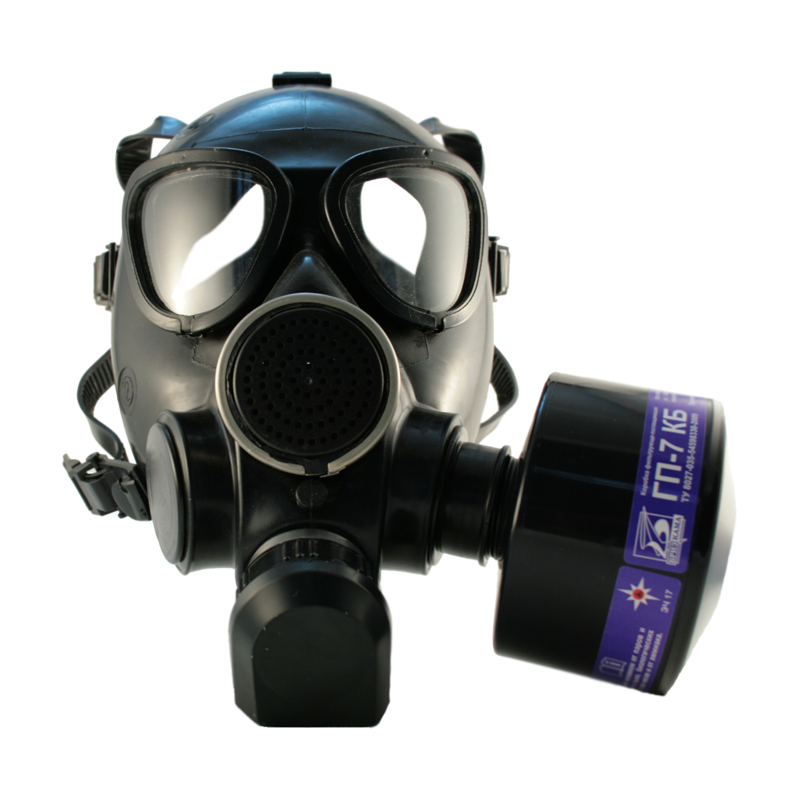 gas mask png images are download #39157