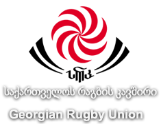 georgian rugby union png logo 3730