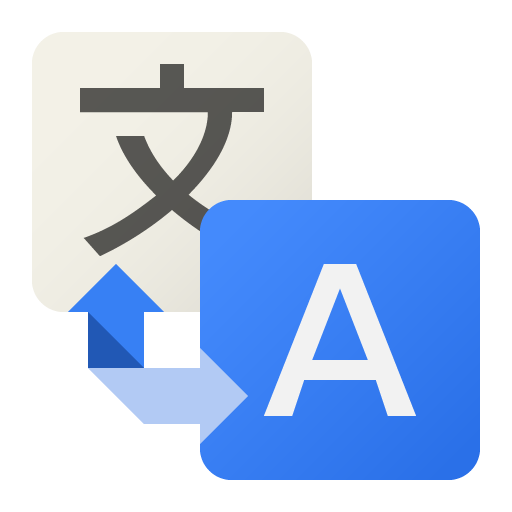 google translate logo (old) png #2601