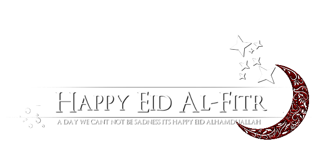 happy eid al-fitr ramzan and eid text line png #39564
