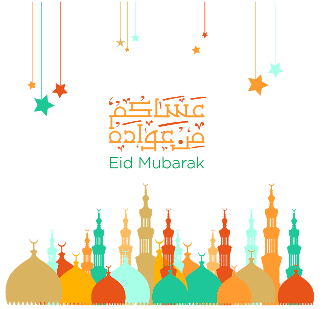 happy eid mubarak clipart happy ramadan clipart happy ramadan transparent #39551