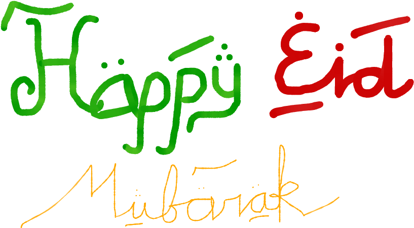 happy eid mubarak happy eid download clip art #39549