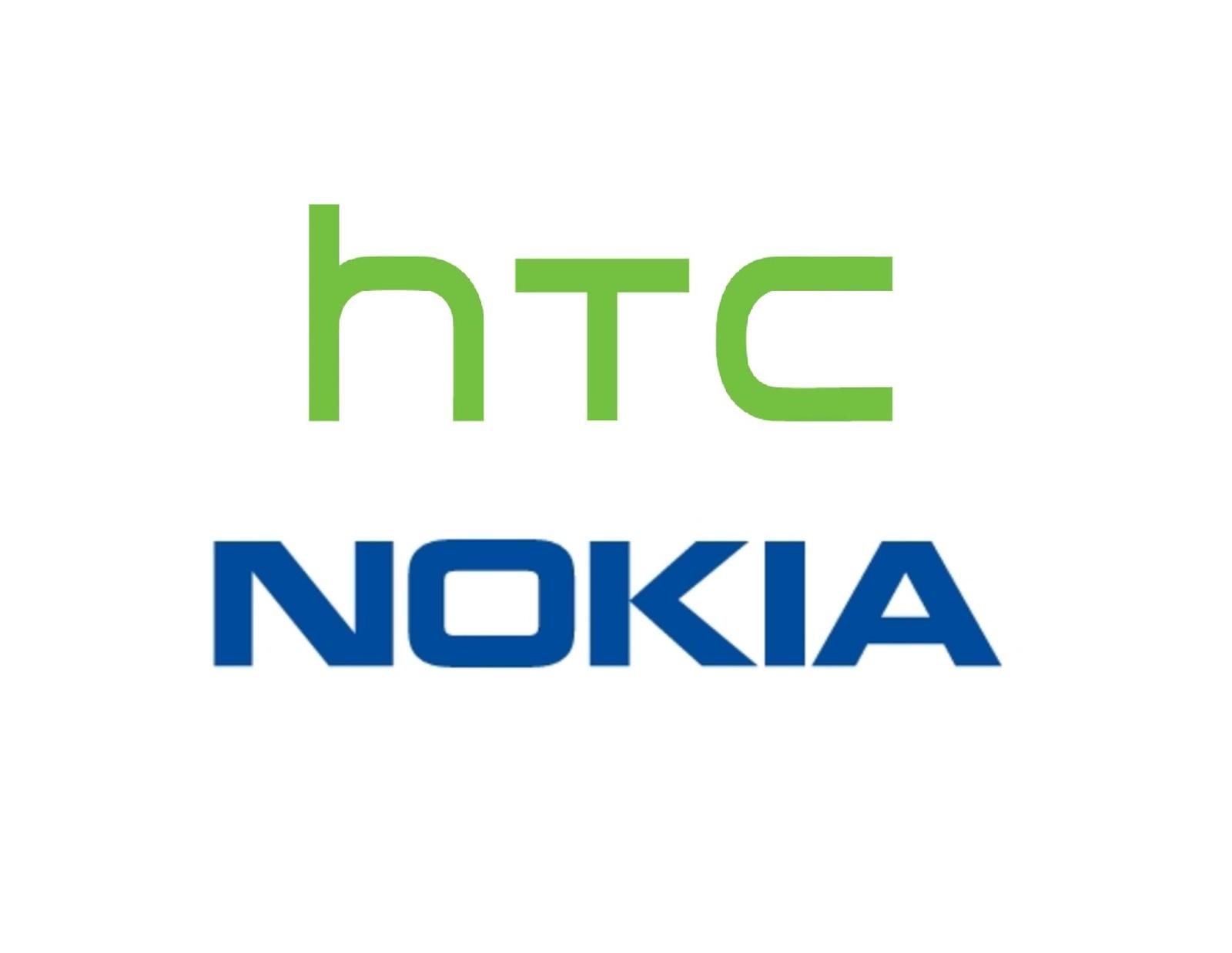 htc logo #446