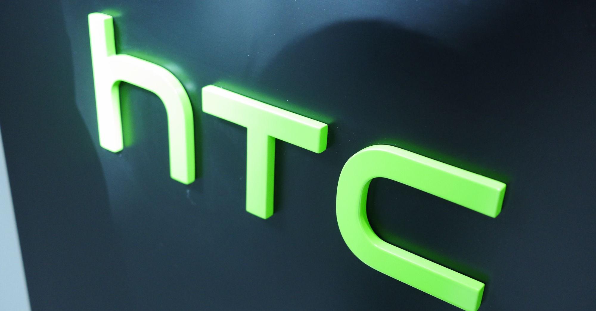 htc logo #448