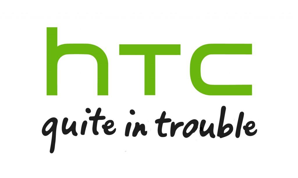 htc logo #449