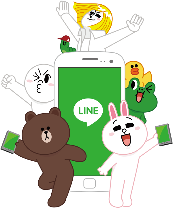 line friends corporation png 2104