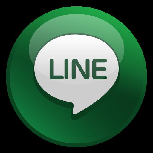 Line Logo Messenger Glossy Png 2111 Free Transparent