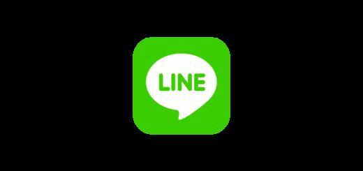 line messenger logo png 2094 free transparent png logos. Black Bedroom Furniture Sets. Home Design Ideas