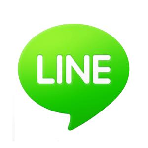 line messenger logo png free transparent png logos. Black Bedroom Furniture Sets. Home Design Ideas
