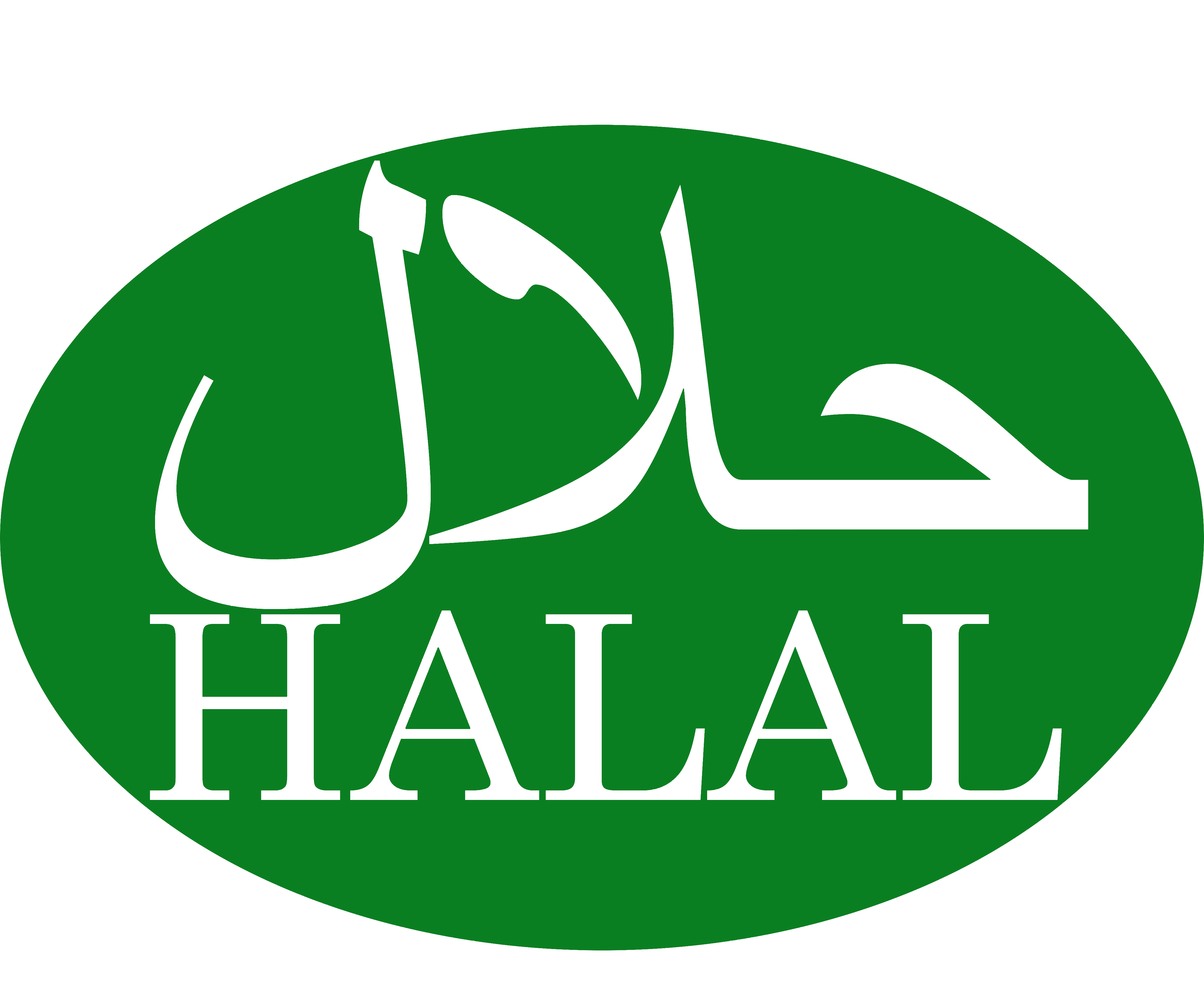 Png Logo Halal Free Transparent Png Logos