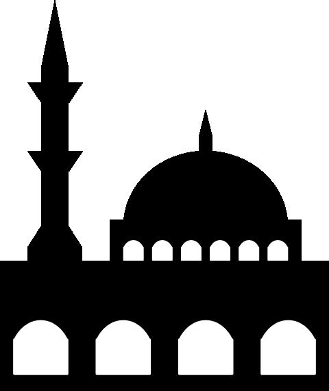 Logo Masjid Png Images Mosque Logo Design Free Transparent Png Logos