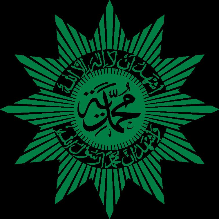 Logo Muhammadiyah Png Dikdasmen Pemuda Free Download Free Transparent Png Logos