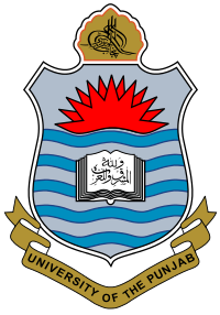 punjab university logo png pictures #38823