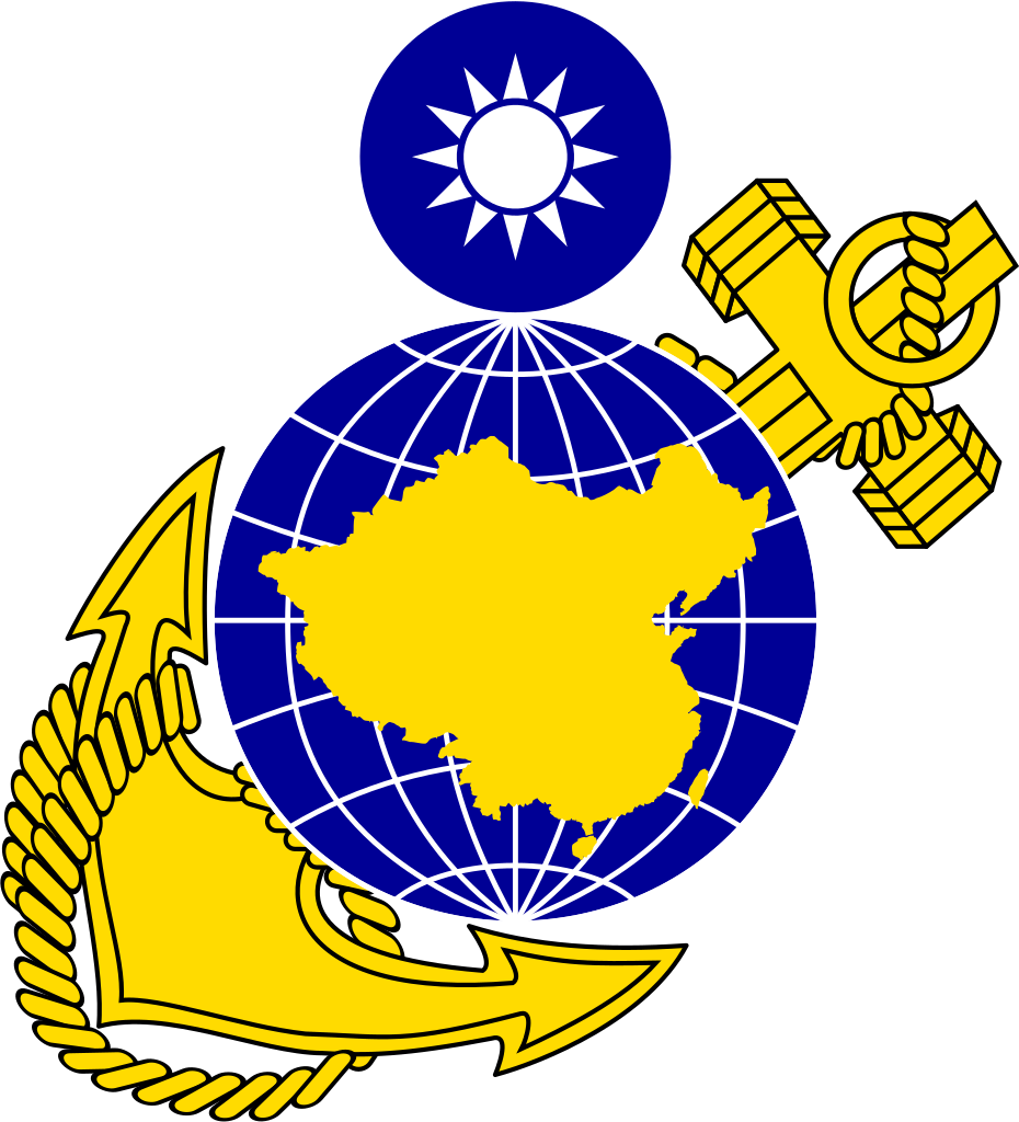 china marine corp png logo #5280
