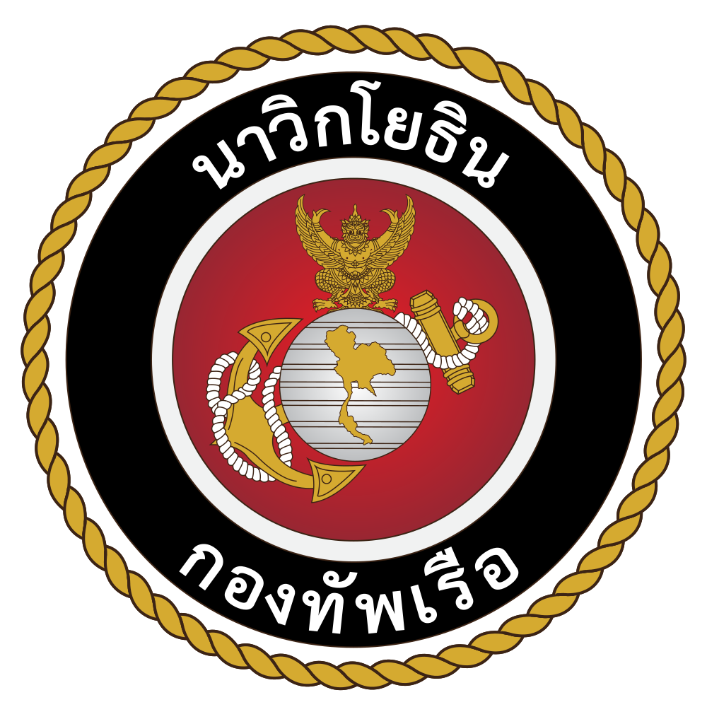 insignia of royal thai marine corps png logo #5269