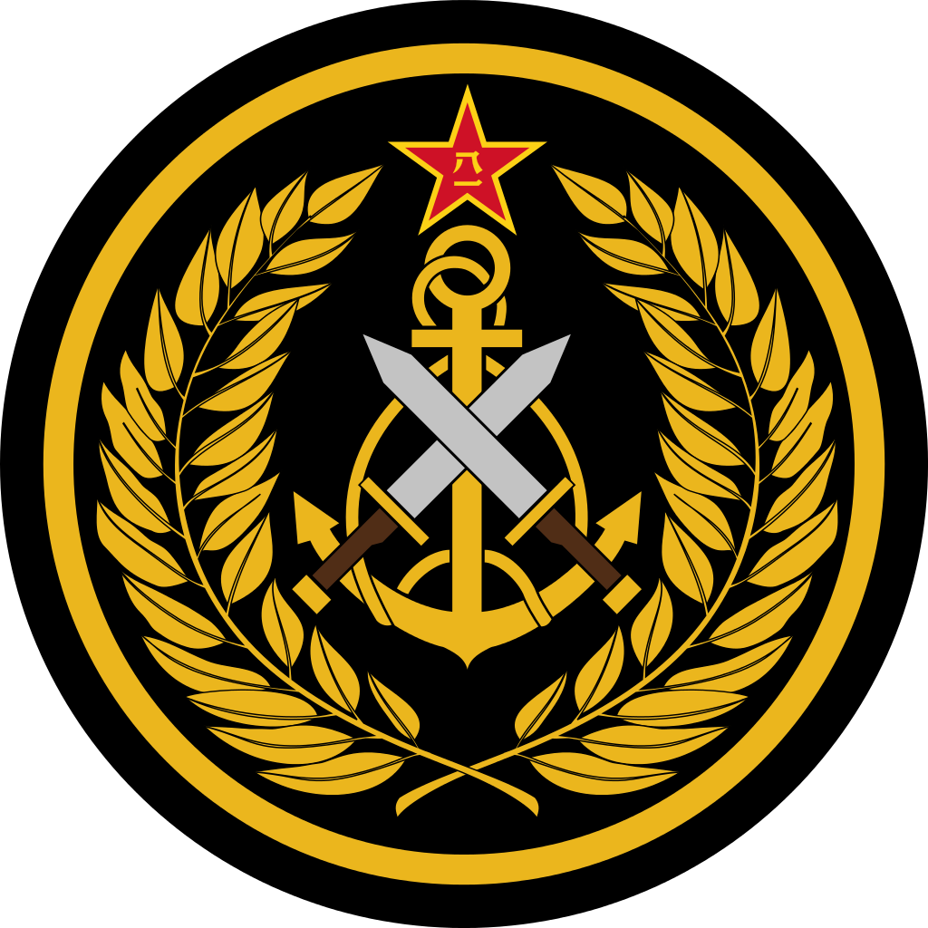 patch of the pla marine corps png logo #5289