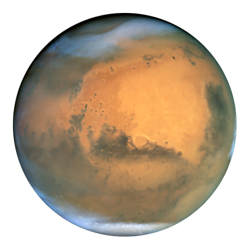 file mars transparent wikimedia commons #18213