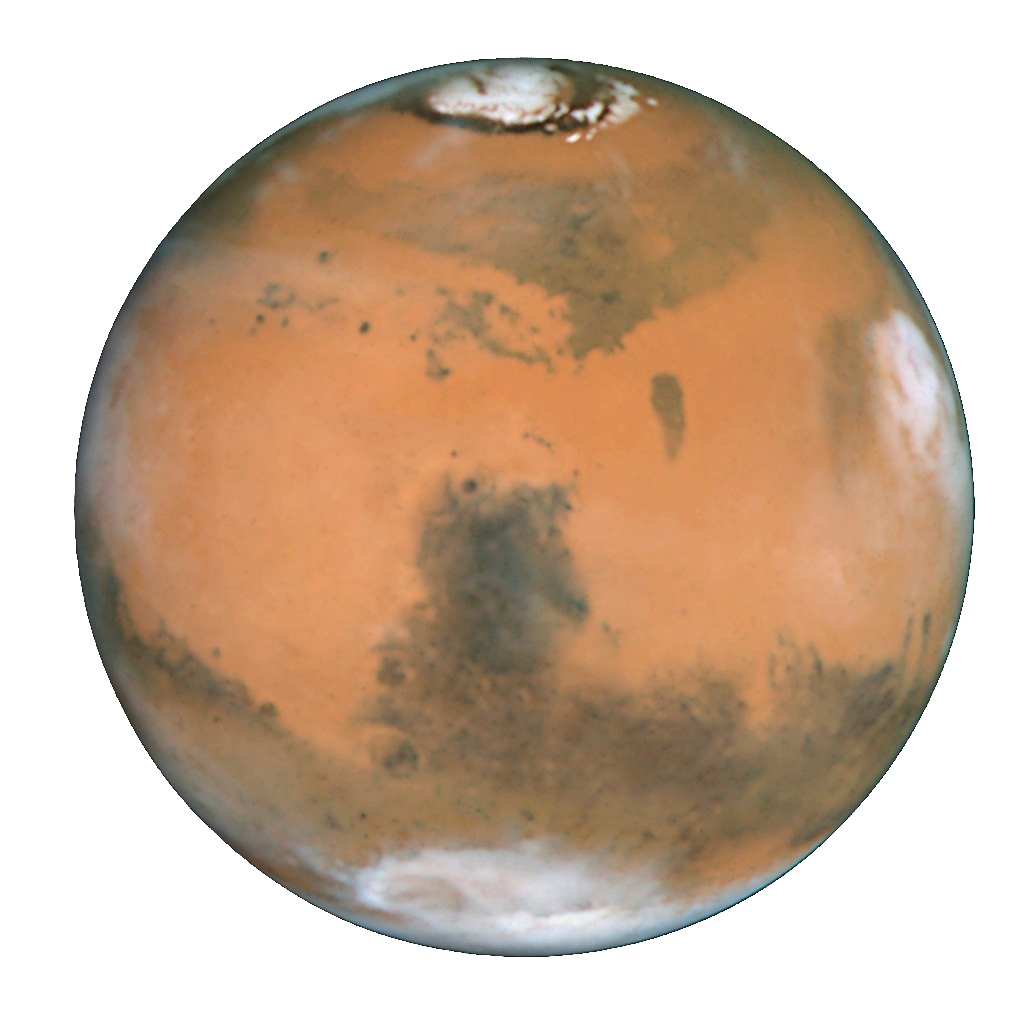 mars transparent background background check all #18212