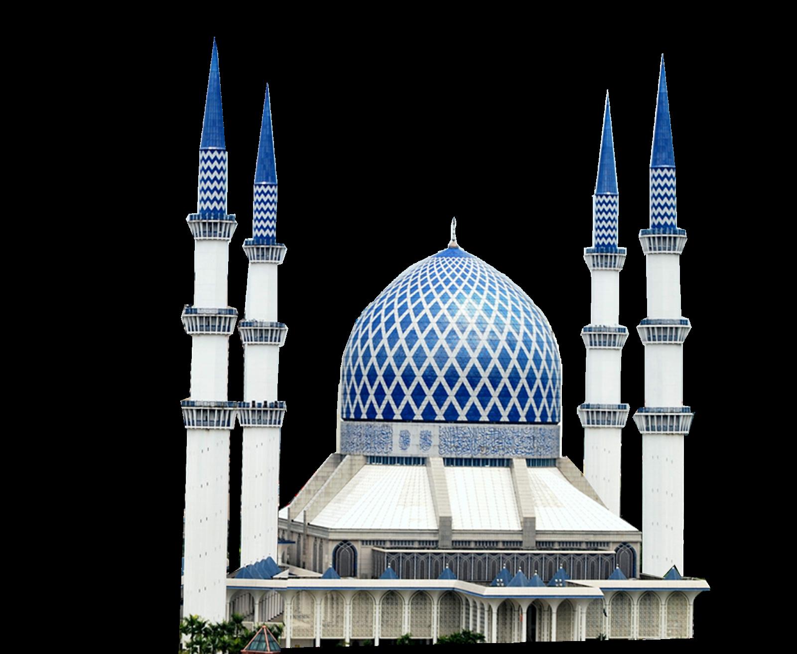 masjid png gambar masjid logo masjid transparent clipart free transparent png logos masjid png gambar masjid logo masjid
