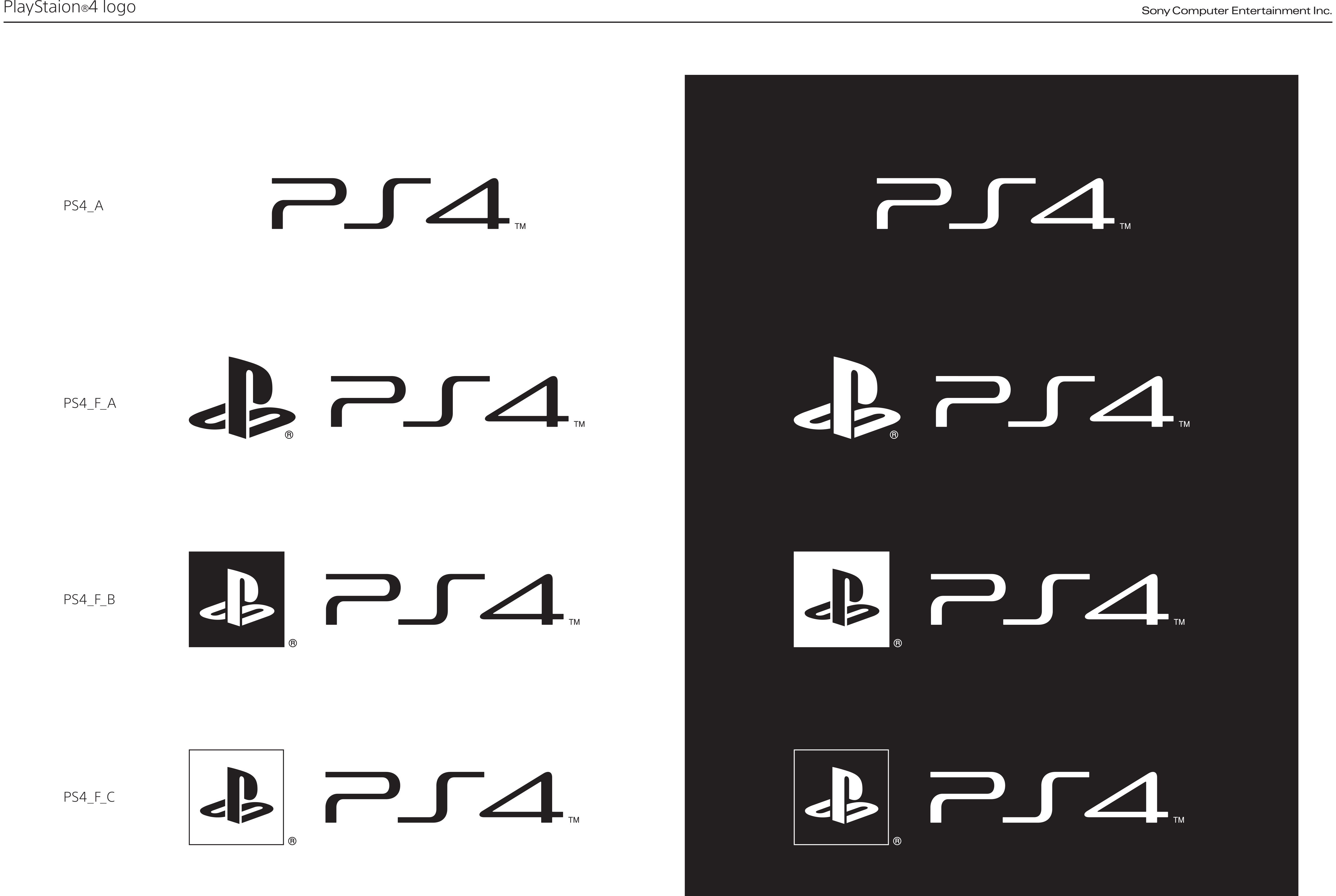 playstation 4 user interface screenshots 4 png logo 5895