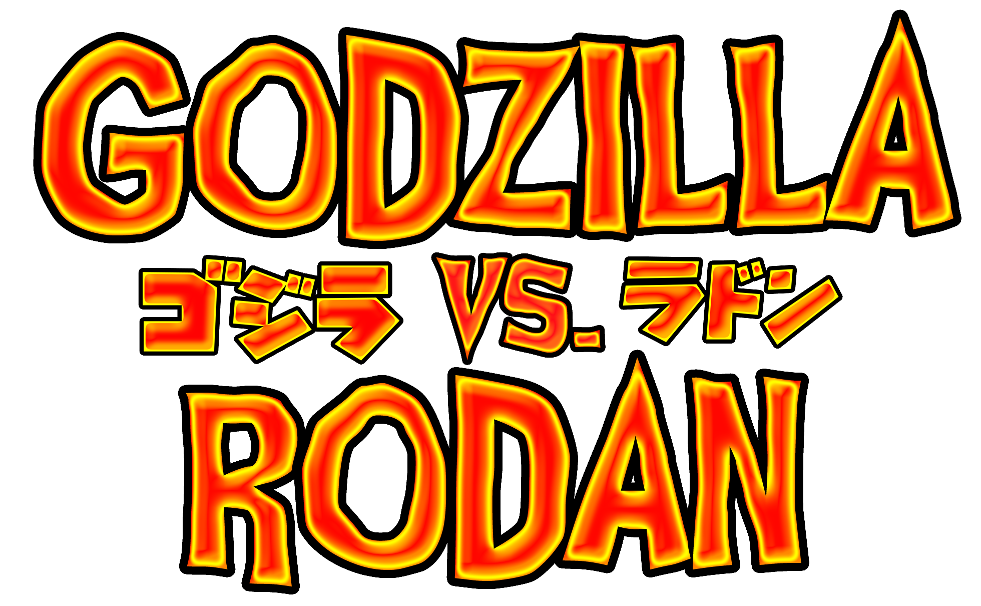 godzilla vs rodan and fields png logo #5657