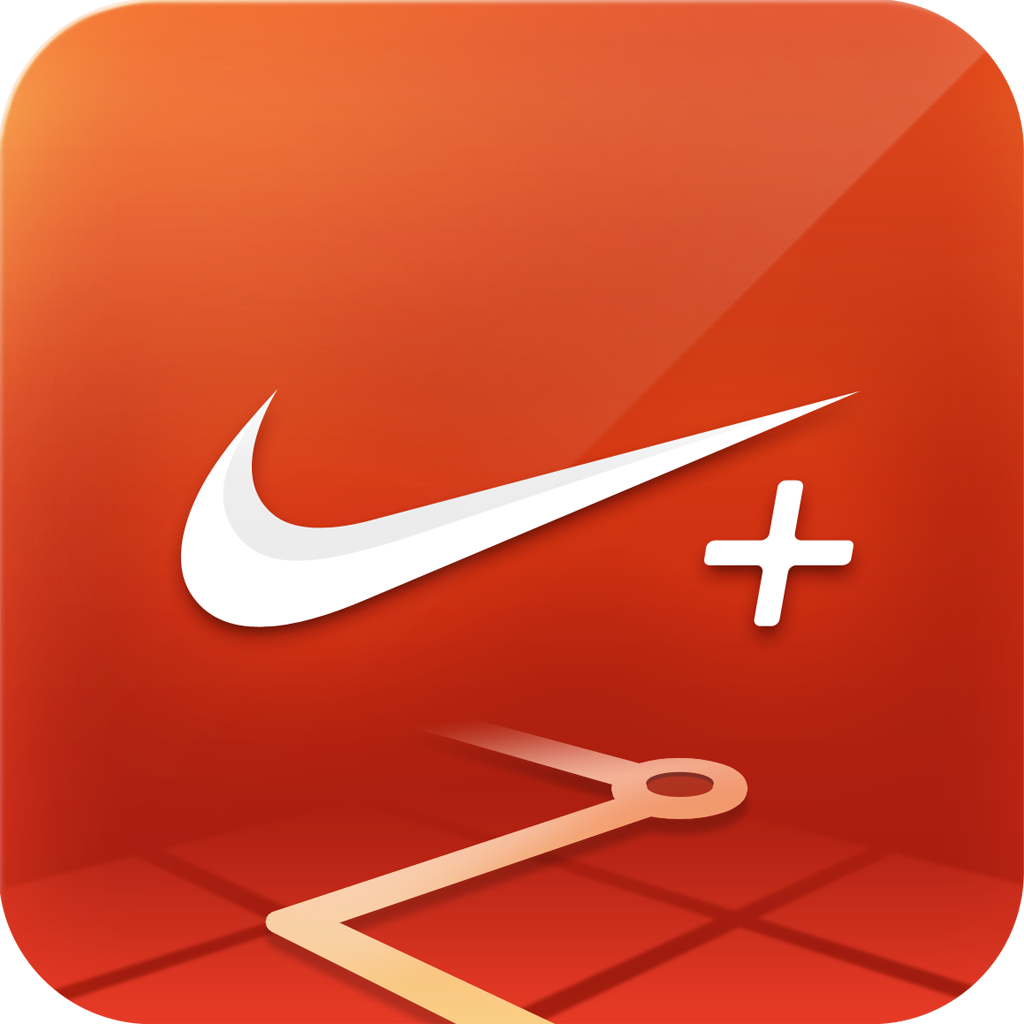running logo, motivations from nike app rise with the sun #27304