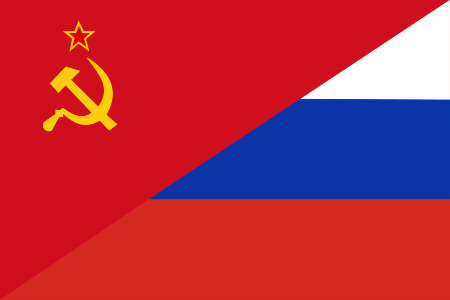 file flag the soviet union and russia svg wikipedia #35634
