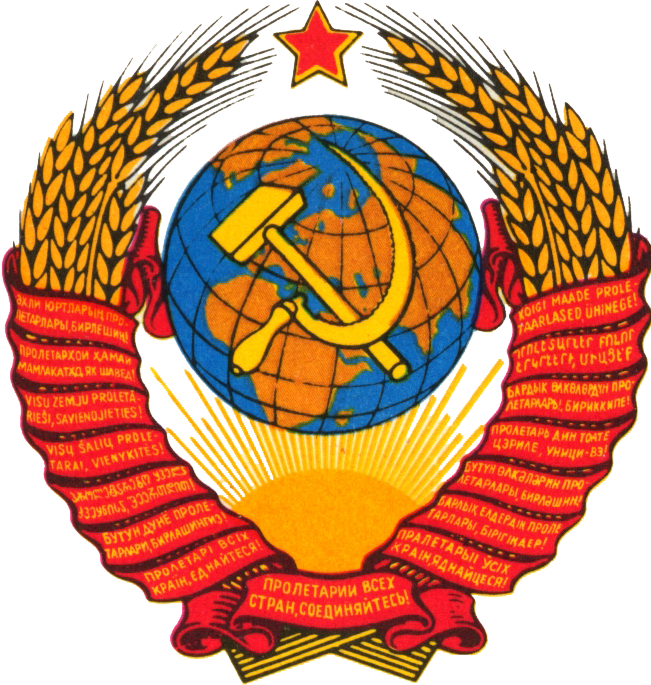 production soviet union will added news #35650