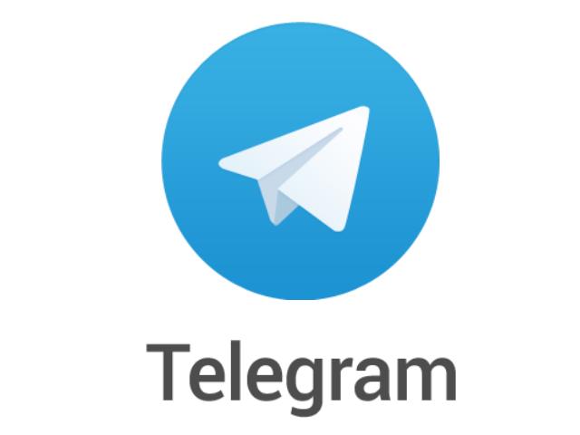 Telegram Logo 952 Free Transparent Png Logos