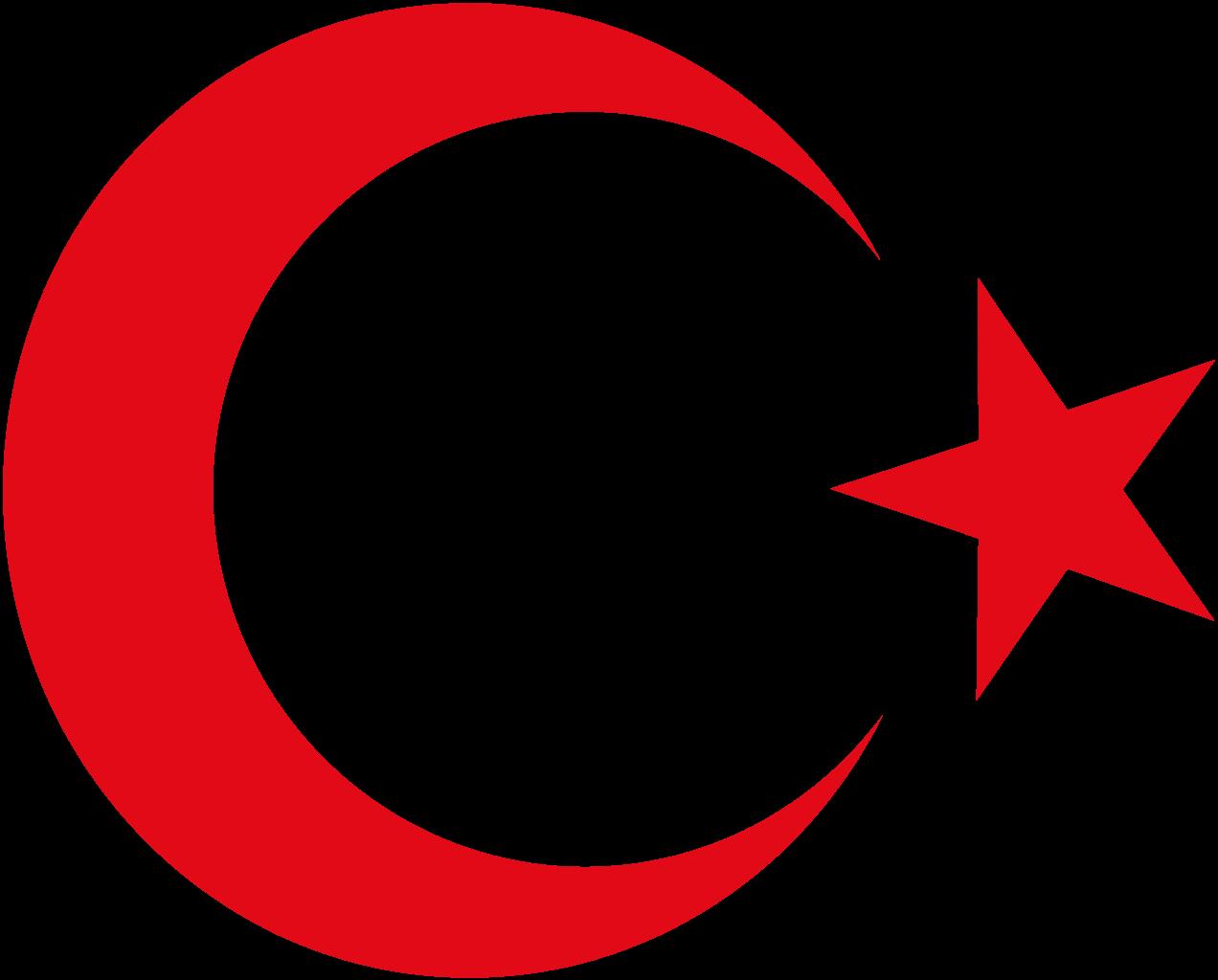 Turk Bayragi Png Images Turk Bayragi Resimleri Free Download Free Transparent Png Logos