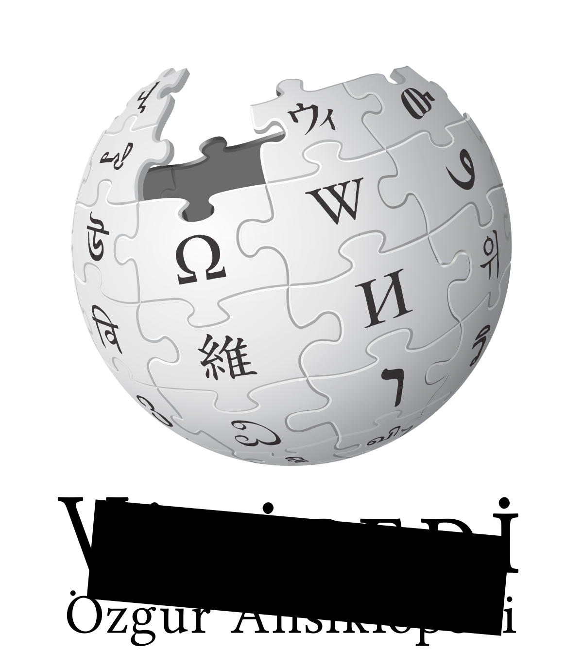 block of wikipedia png #39108