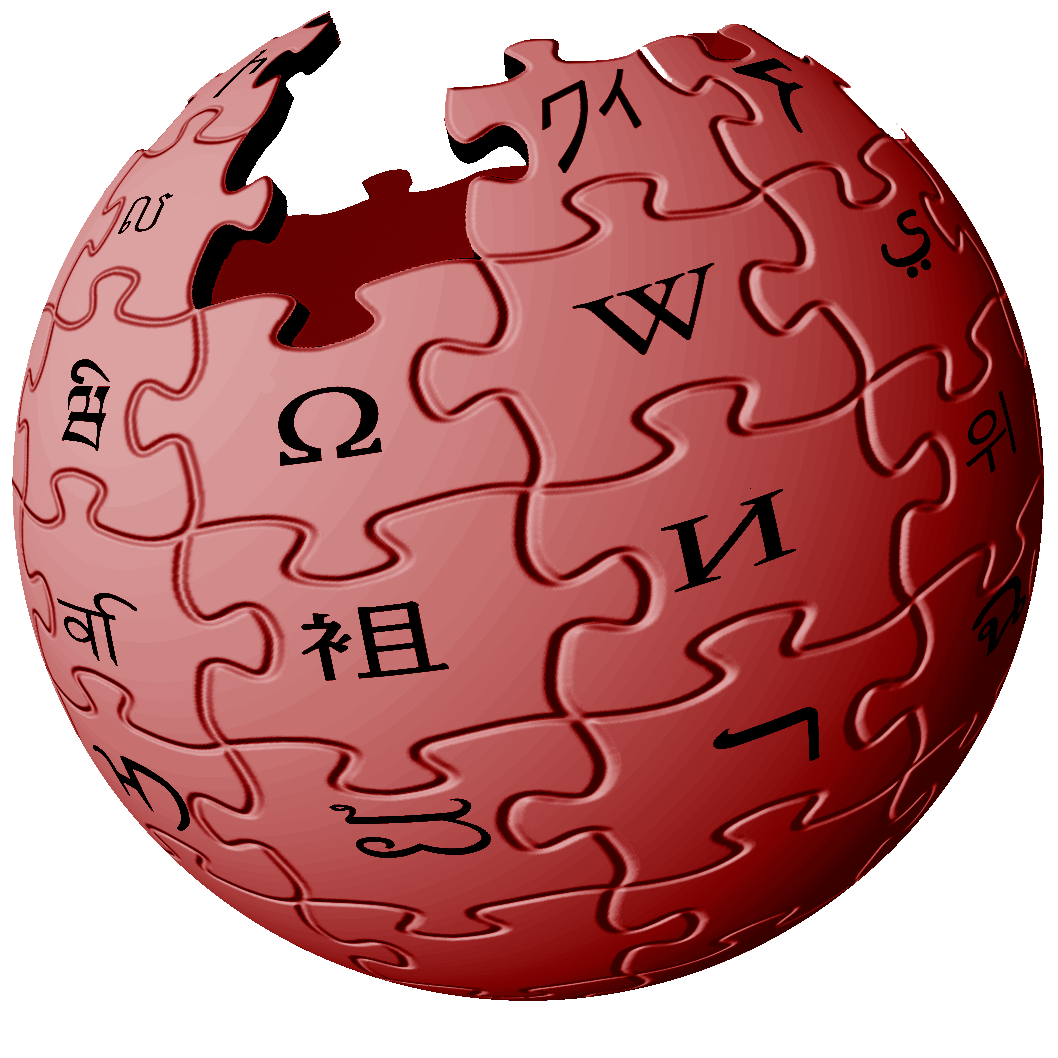 wikipedia logo red png #39123